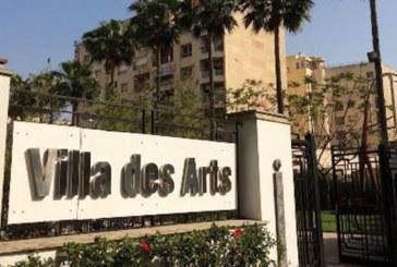 La Villa des Arts de Casablanca abrite «Les minis Z'expos»