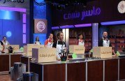 Master Chef Celebrity : les stars remettent le couvert