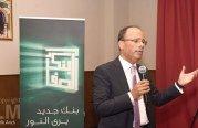 Bank Assafa : une entité 100% marocaine au service de la finance participative
