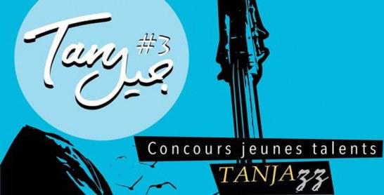 Et de trois pour le Concours jeunes talents Tanjil: Il est considéré comme le petit frère de Tanjazz