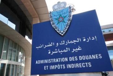 ADII : Les valeurs déclarées se redressent de 10,24 milliards de dirhams
