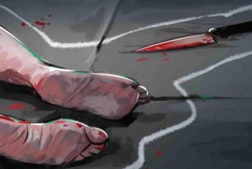 Tanger : Il tue son épouse devant leurs deux enfants