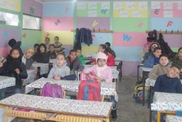 Tanger-Asilah : Les nouveautés de la rentrée scolaire 2017-2018 dévoilées