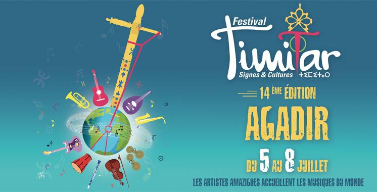 Vidéo – Festival Timitar : les artistes amazighes accueillent les musiques du monde