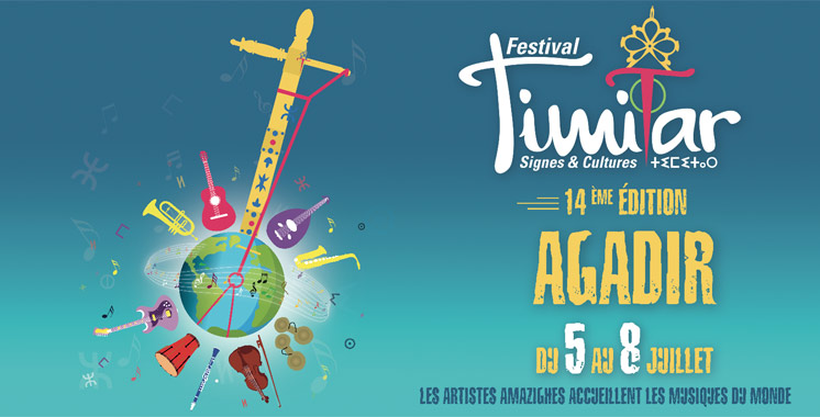 Agadir : Riche programmation pour la 14ème édition du festival Timitar