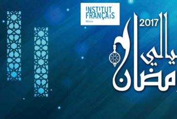 Les Nuits du Ramadan 2017: La 11ème édition sous le thème de l'exil, la migration  et l'ouverture de frontières culturelles