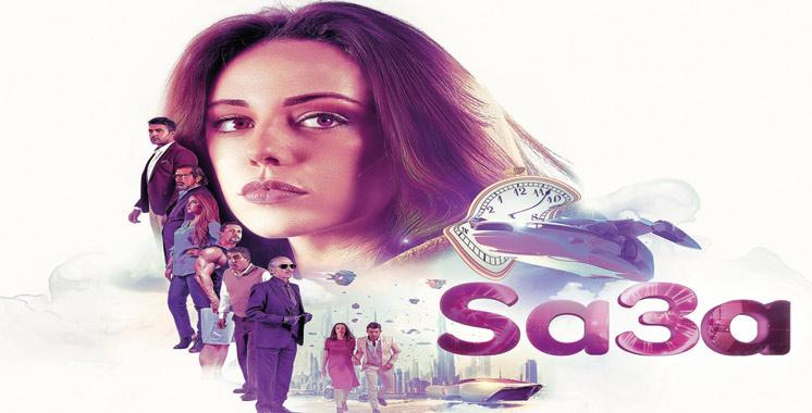 Elle vient de lancer la web série «Sa3a»: Inwi contribue à la production audiovisuelle nationale