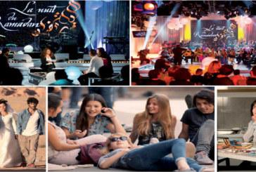 TV5 Monde Maghreb-Orient dédie une programmation au mois sacré
