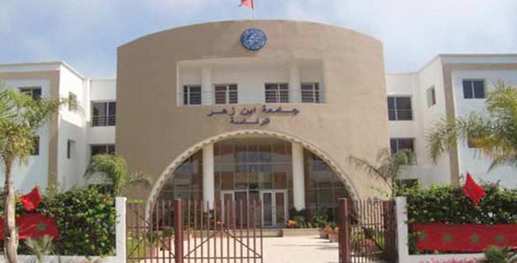 Université Ibn Zohr : Une nouvelle formation dans les métiers et pratiques des médias
