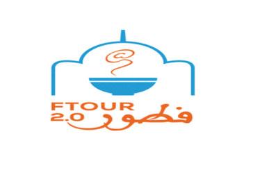 Maroc Telecom réunit la sphère digitale autour d'un Ftour 2.0