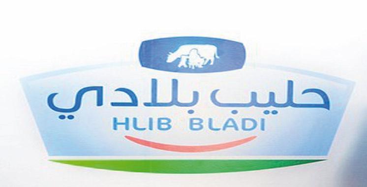 Centrale Danone Hlib Bladi : Une nouvelle campagne valorisant l'amont
