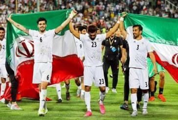 Football : L'Iran, 3è pays qualifié pour le Mondial-2018 en Russie