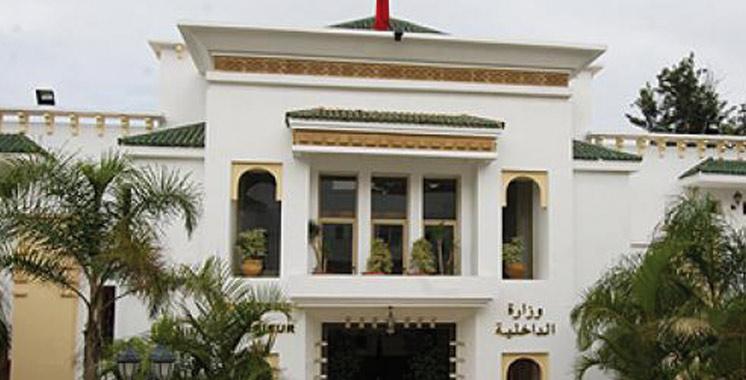 Le ministère met en garde: L'interaction avec l'Intérieur s'effectue via les canaux officiels