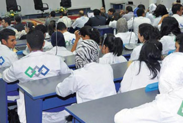 Formation professionnelle : 250 établissements bientôt dotés d'un outil d'évaluation performant