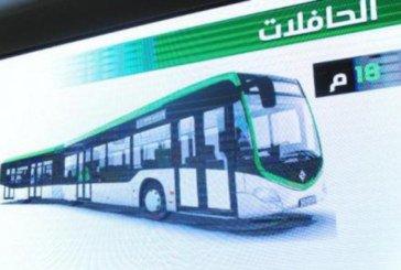 Transport : La RATP recrute au Maroc pour un méga projet en Arabie-Saoudite