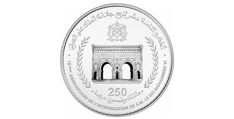Fête du Trône: Bank Al-Maghrib lance une pièce commémorative de 250 dirhams