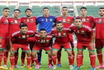 Maroc A': 28 joueurs convoqués pour participer au stage de préparation