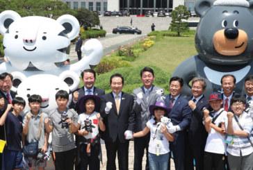 JO-2018: Séoul sollicite l'aide du CIO pour inviter la Corée du Nord