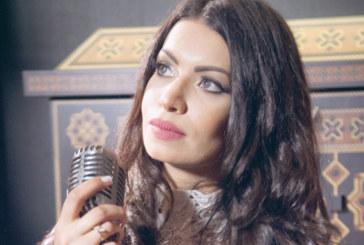 Nouveau single en clip: «Moutou bessem» par la voix de Reem