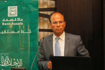 Mourabaha Immo : 340 millions de dirhams réalisés en 4 mois