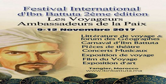 Deuxième édition du Festival international d'Ibn Battuta : La ville de Tanger fête les voyageurs