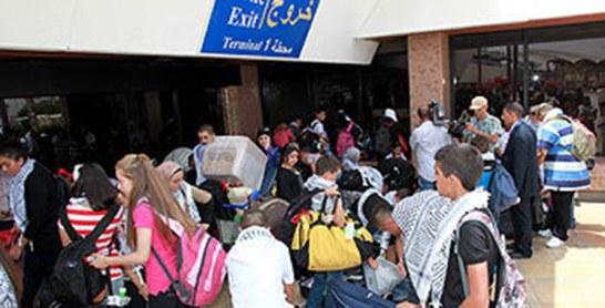 Casablanca accueille un groupe d'enfants palestiniens en colonies de vacances