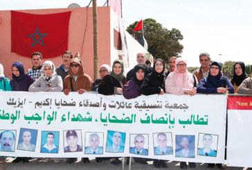 Gdim Izik :  Dernière intervention de la défense des accusés