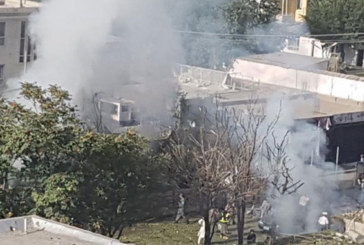 Au moins 12 morts dans un attentat à la voiture piégée en Afghanistan