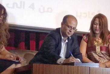 Agadir : Ouverture de l'Université d'été