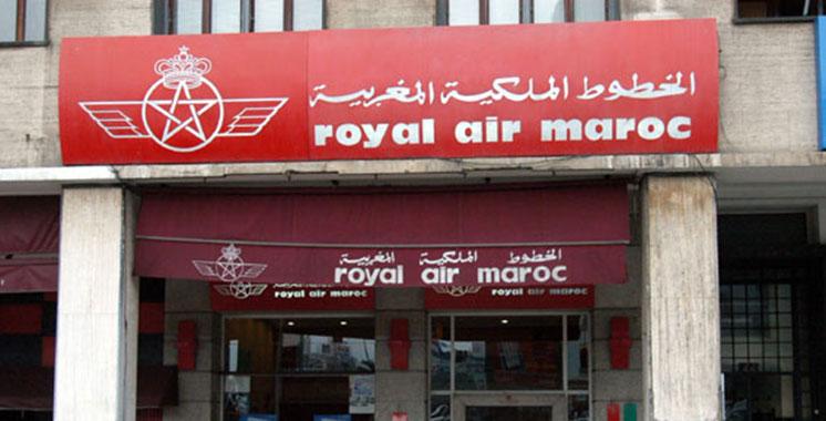 Royal Air Maroc : Les passagers au départ du Maroc dispensés de tests, mais …
