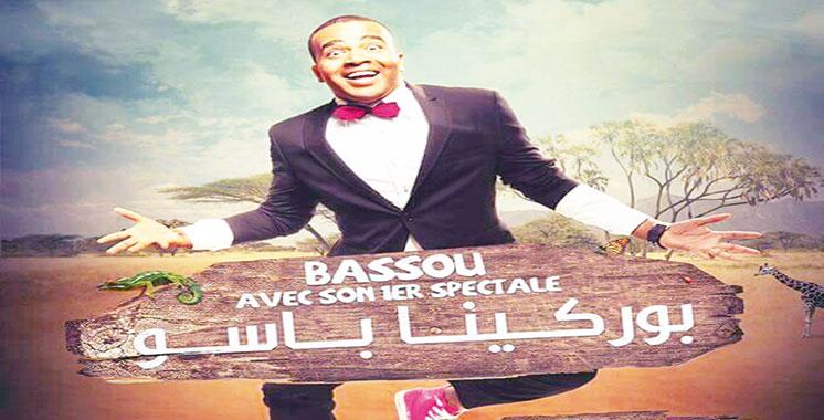 Spectacle «Burkina Bassou» à Agadir