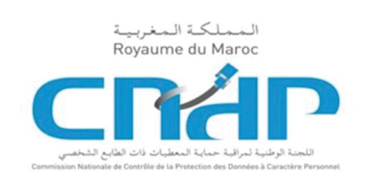 Données personnelles : Trois programmes Data-Tika lancés par la CNDP