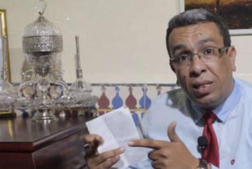 Al Hoceima : ouverture d'une enquête judiciaire sur le journaliste Hamid El Mehdaoui