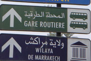 Bientôt des plaques des rues en amazigh