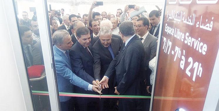Agadir : Inauguration en grande pompe  du premier centre Dar Al Moukawil
