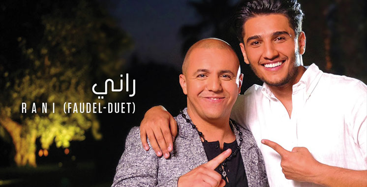 «Rani»,  nouveau clip en duo  de Mohammad Assaf et Faudel