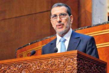 Saâd Eddine Al Othmani chez les Conseillers