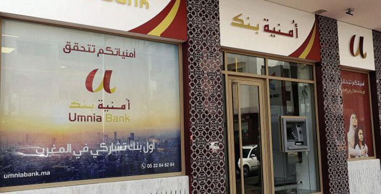 Umnia Bank dévoile ses premiers indicateurs semestriels