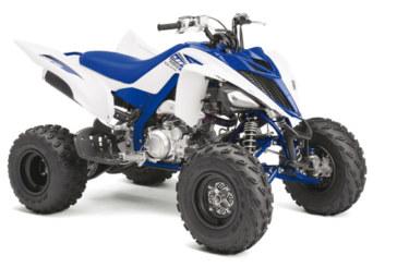 Nouveautés: Yamaha étoffe sa gamme de quad