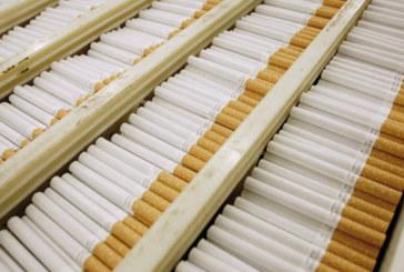Contrebande  de cigarettes : Baisse à 5,64% du taux de la prévalence  en 2017