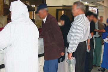 Des journées d'information sur la retraite à Casablanca, Agadir et Rabat