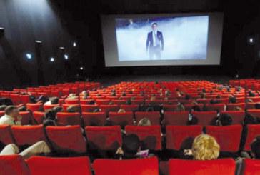 Aide à la numérisation et à la rénovation des salles de cinéma : Onze salles bénéficiaires