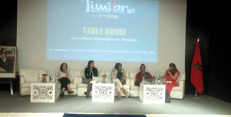 Table ronde: La culture et la création artistique amazighes au cœur du débat