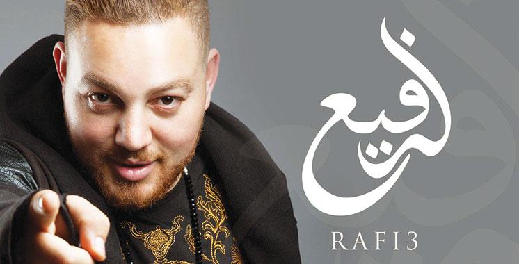 Dans un single arrangé par Hamid Bouchnak: Rafiî chante «Danger»  en style Raï'n'B