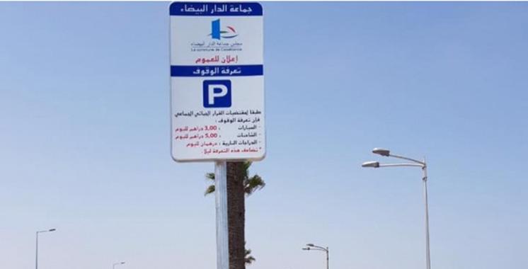 Stationnement à Casablanca : Les gardiens sanctionnés en cas de non-respect