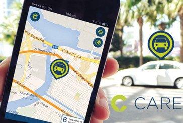 Careem veut participer au développement  du secteur du transport au Maroc
