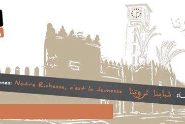 Oujda abrite du 19 au 21 août son troisième festival de «Karan»