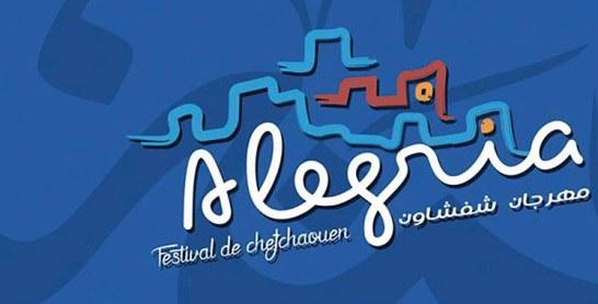 Le Festival «Alegria» du 21 au 23 août  à Chefchaouen