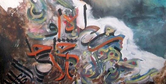 Hommage à Hamid Kharbouchi au Caire