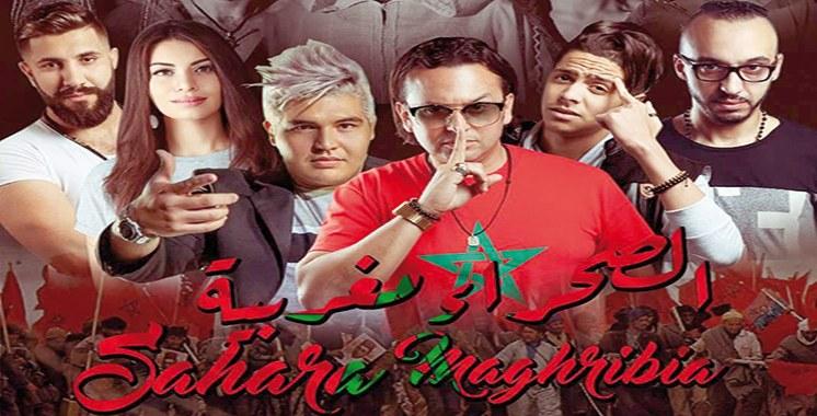 Nouveau single «Sahara Maghribia»: Le clip sera lancé le 11 août au Panama